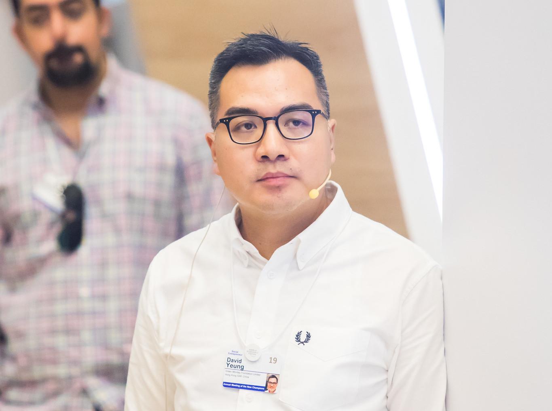 david yeung portrait